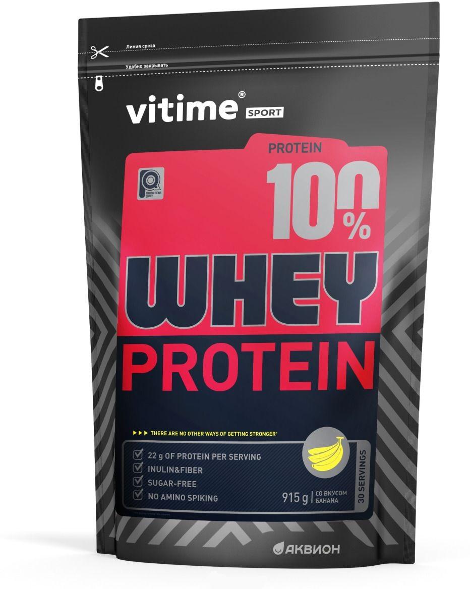 Протеин Vitime Whey Protein со вкусом банан протеин vitime whey protein ваниль 915 г
