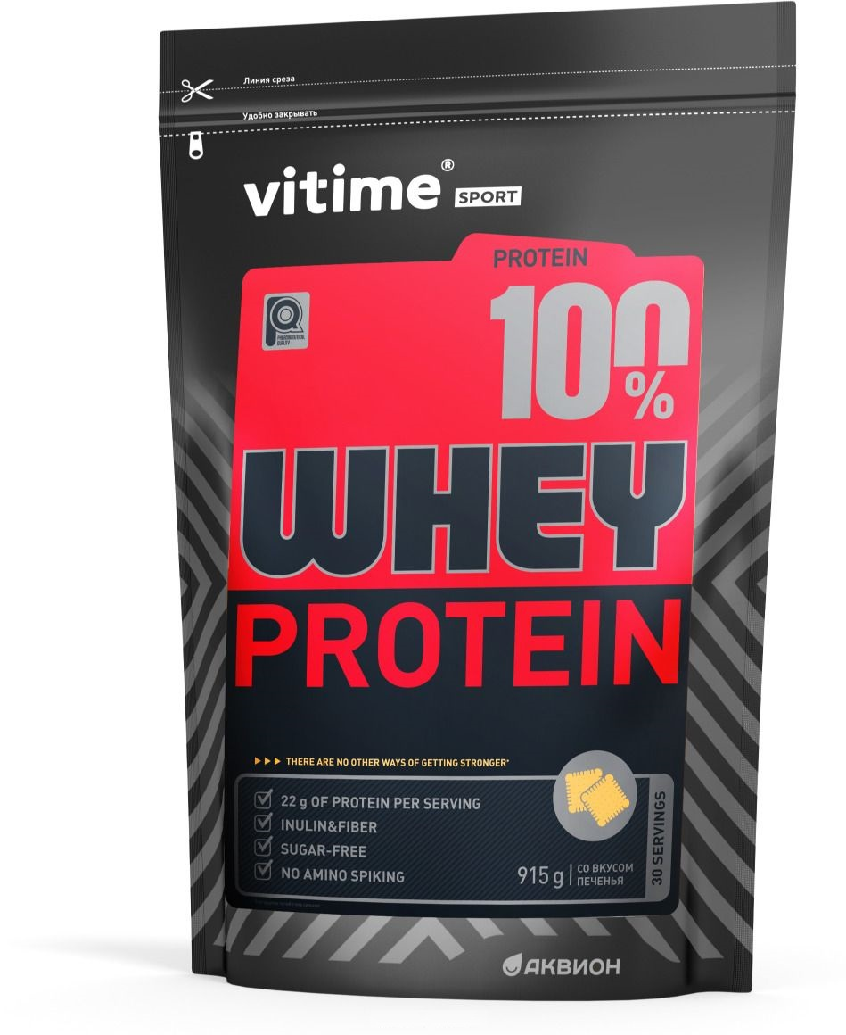 Протеин Vitime Whey Protein со вкусом печенье протеин vitime whey protein ваниль 915 г