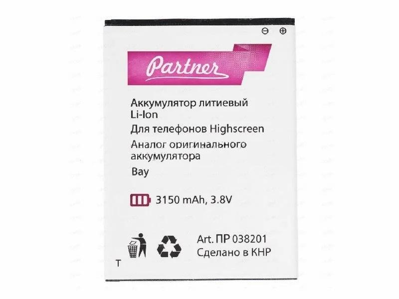 Аккумулятор для телефона PARTNER Highscreen Bay 3150mAh, ПР038201 цены