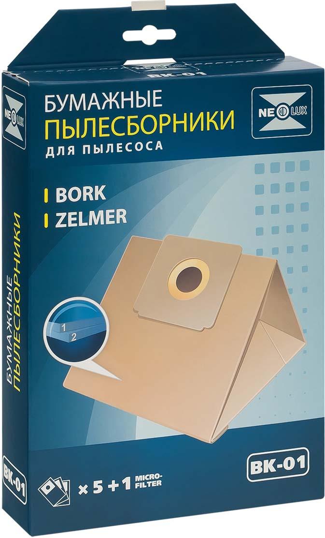 Neolux BK-01 бумажный пылесборник (5 шт) + микрофильтр для Bork/ Zalmer цена и фото
