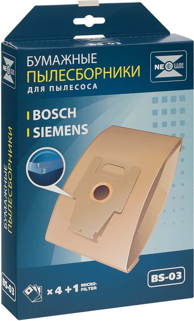 Neolux BS-03 бумажный пылесборник (4 шт) + микрофильтр цена и фото