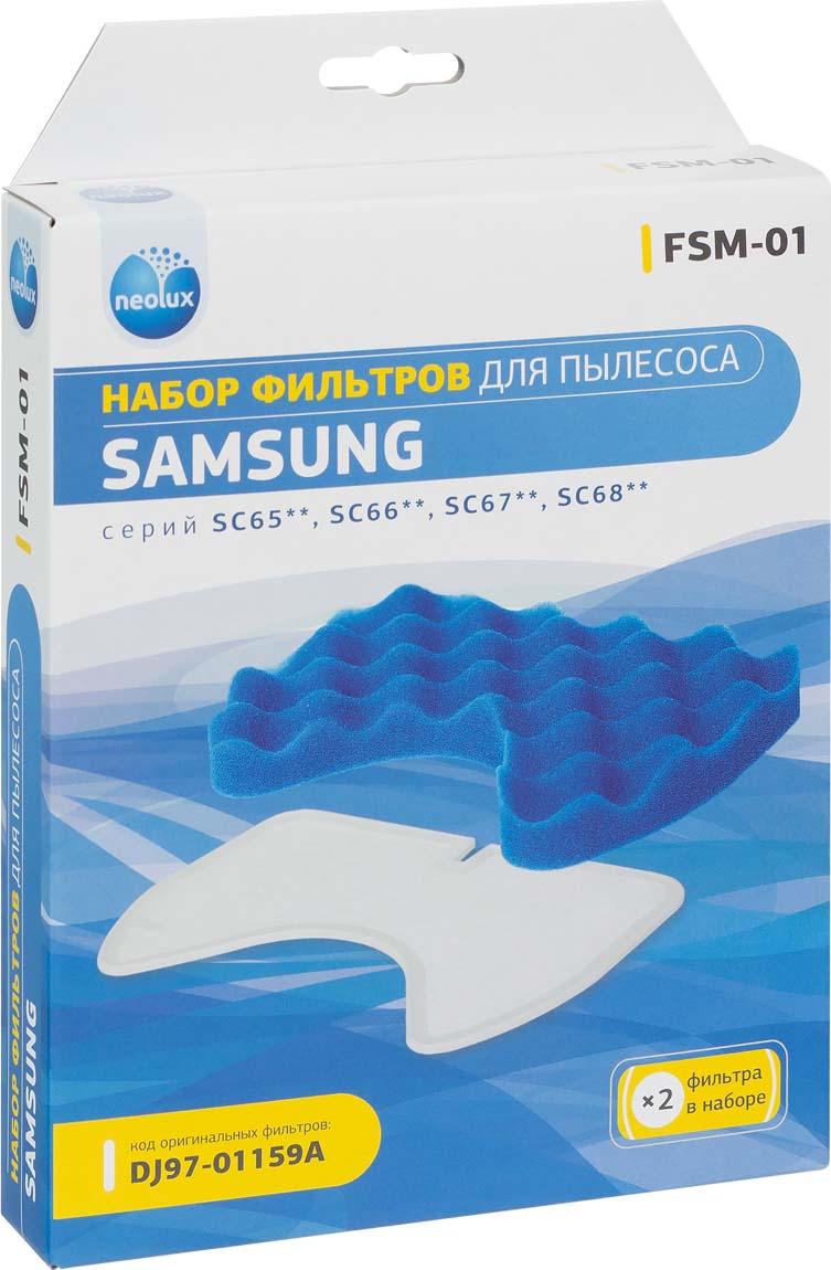 Neolux FSM-01 набор моторных фильтров для пылесоса Samsung набор фильтров для пылесоса neolux thomas hts 12