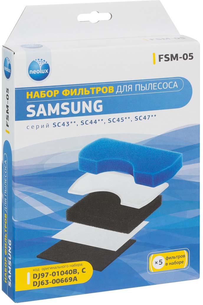 Neolux FSM-05 набор фильтров для пылесоса Samsung набор фильтров для пылесоса neolux fsm 05 для samsung