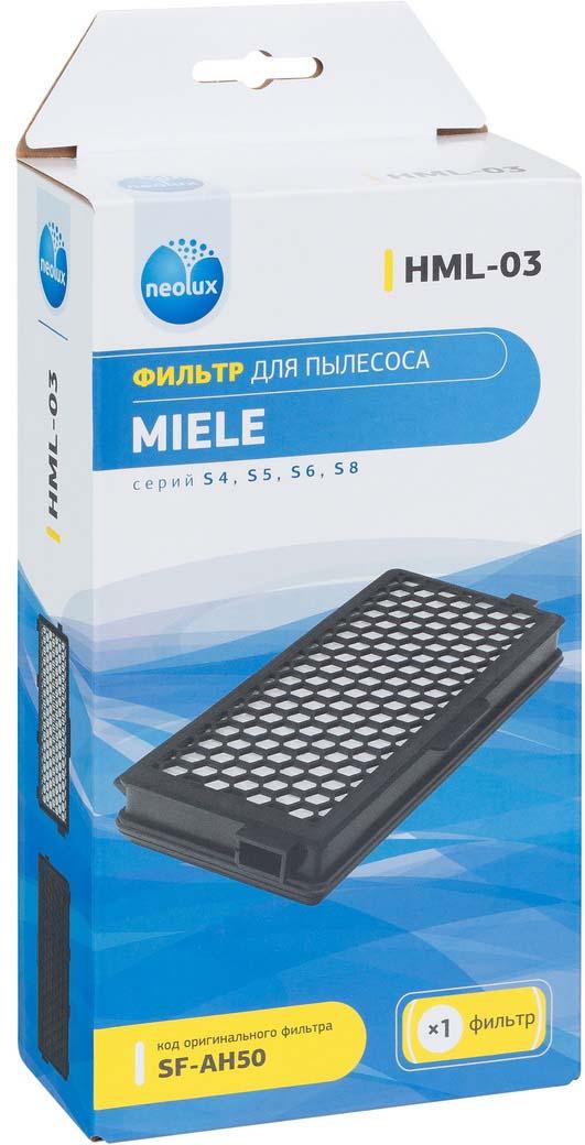 Neolux HML-03 HEPA-фильтр для пылесоса Miele цена 2017
