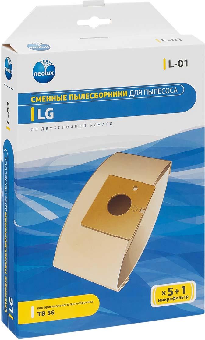 Neolux L-01 бумажный пылесборник (5 шт) + микрофильтр frico accs25wh v