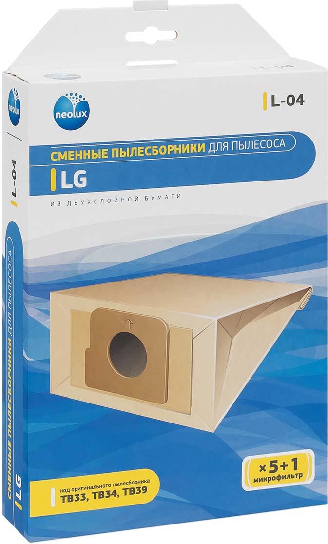 Neolux L-04 бумажный пылесборник (5 шт) + микрофильтр цена и фото