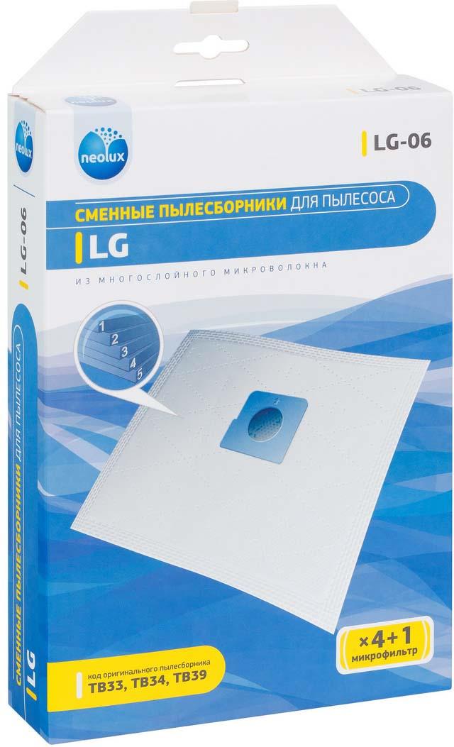 Neolux LG-06 пылесборник из пятислойного микроволокна (4 шт) + микрофильтр