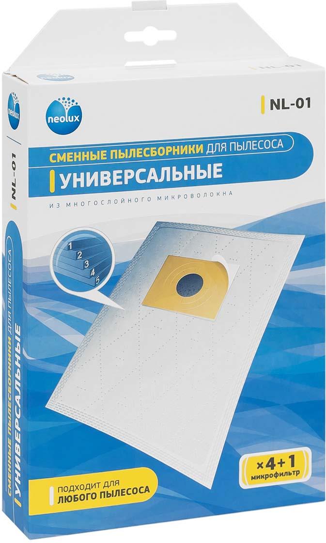 Neolux NL-01 пылесборник из пятислойного микроволокна (4 шт) + микрофильтр neolux flg 89 набор моторных фильтров для пылесоса lg