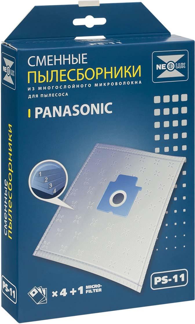 Neolux PS-11 пылесборник из пятислойного микроволокна (4 шт) + микрофильтр цена и фото