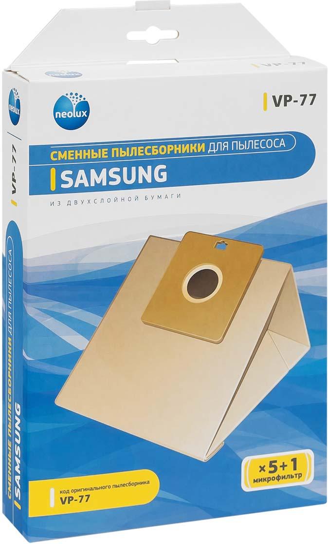 Neolux VP-77 бумажный пылесборник (5 шт) + микрофильтр free shipping noyafa nf 906a portable optical power meter general connector sc fc st 70 to 10dbm