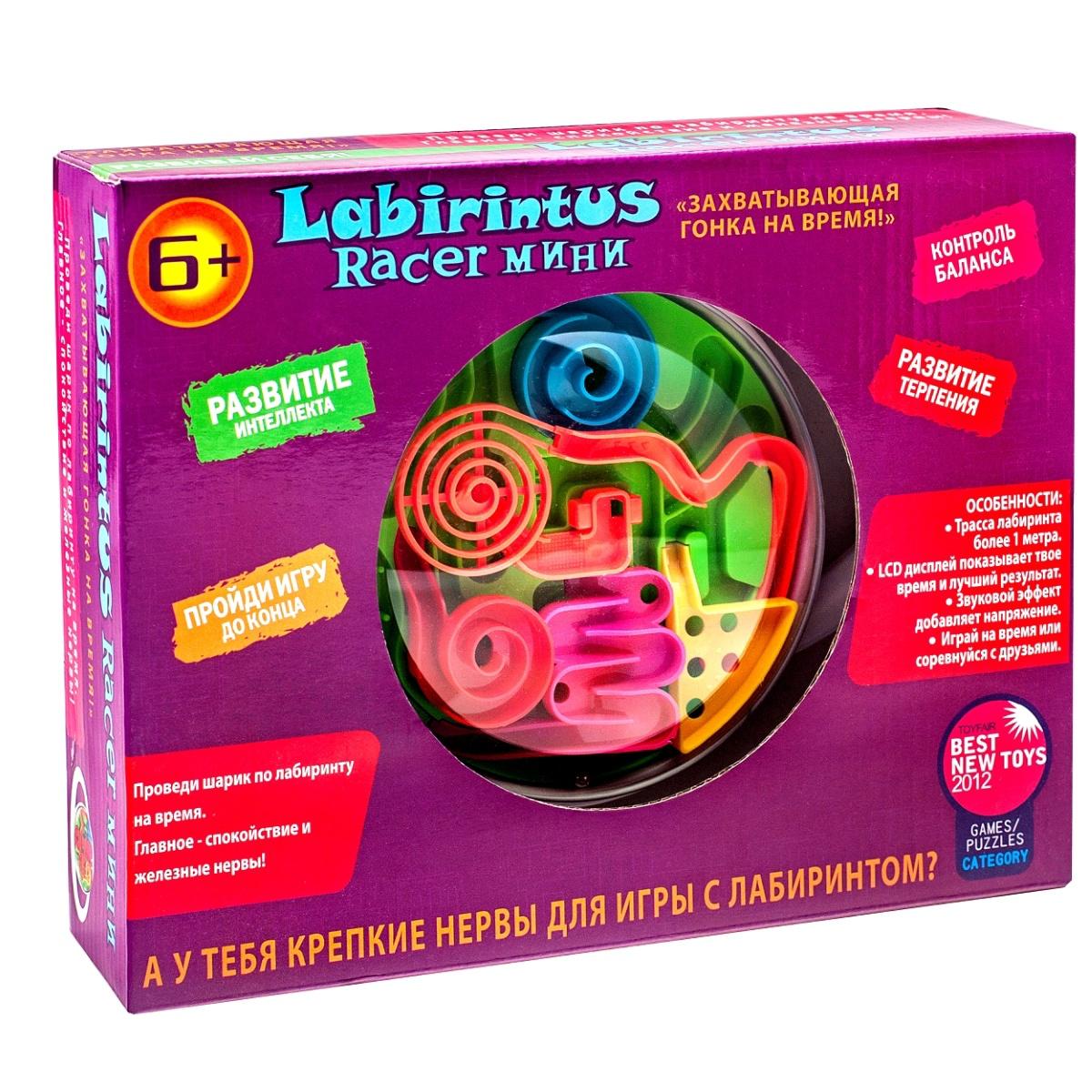 Головоломка Labirintus НРТОЙ игра головоломка labirintus геймпад шторм