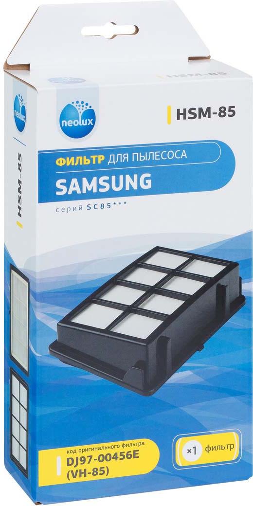 Фото - Neolux HSM-85 HEPA-фильтр для пылесосов Samsung фильтр для пылесоса neolux hsm 02 для samsung