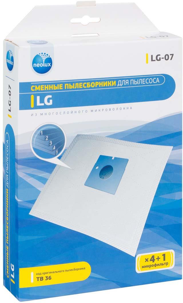 Neolux LG-07 комплект пылесборников, 4 шт + микрофильтр цены