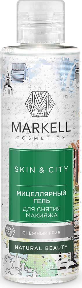 Гель для снятия макияжа Markell Natural Skin&City Снежный гриб, 200 мл
