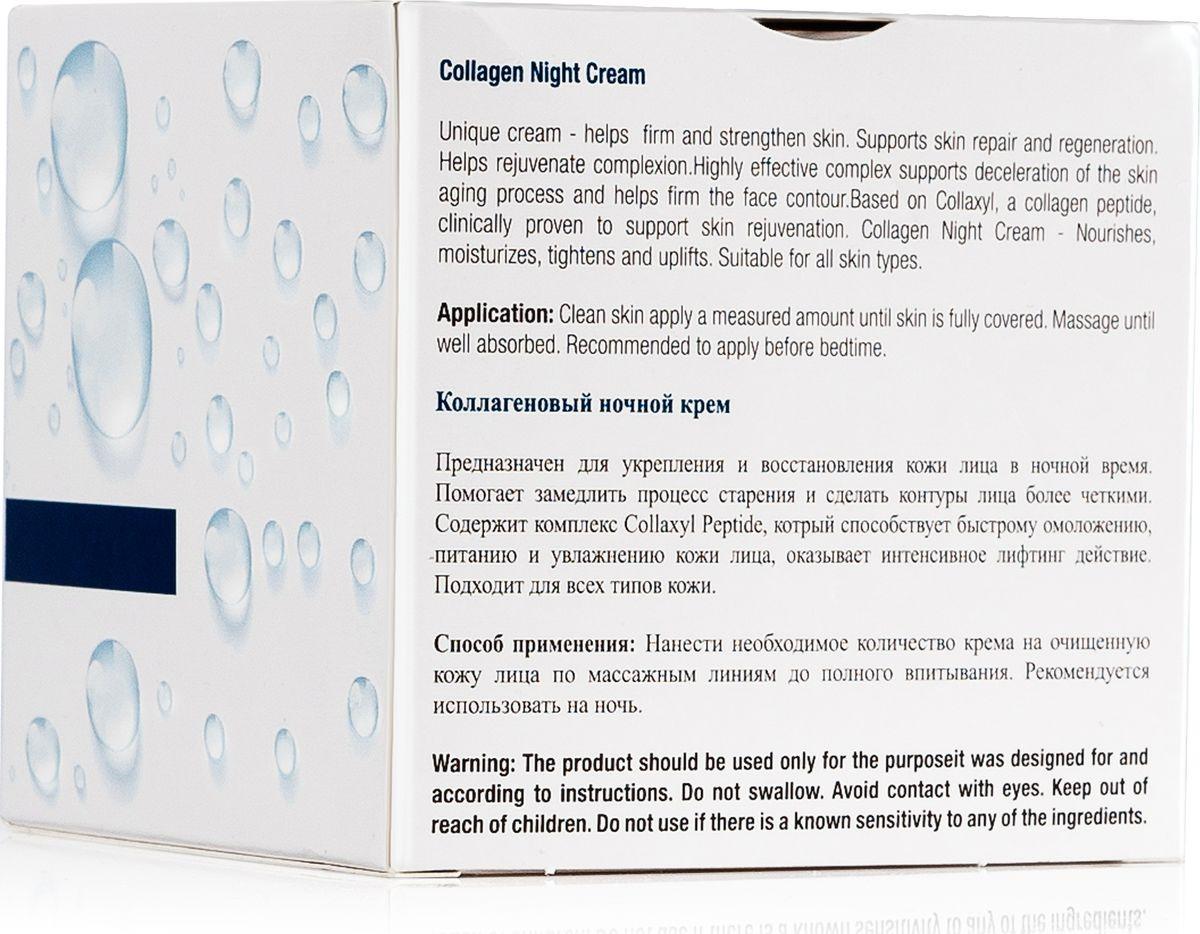 Ночной антивозрастной крем для лица Dr. Sea, с коллагеном и минералами Мертвого моря, ночь, для всех типов кожи, 50 мл Dr. Sea