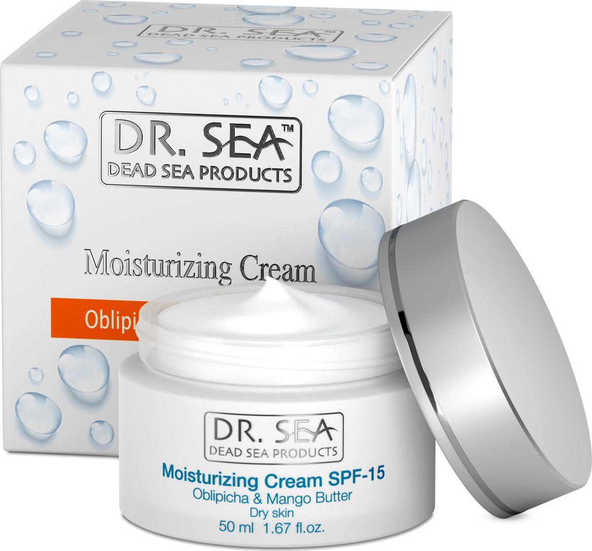 Крем для ухода за кожей Dr. Sea 202