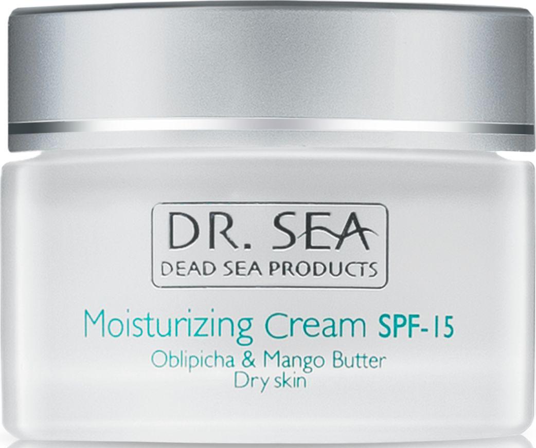 Крем для ухода за кожей Dr.  Sea 202 Dr. Sea