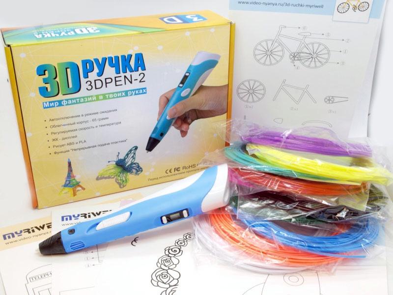 3D ручка 3DPen-2 с комплектом пластика и трафаретами, голубой 3d stereoscopic 3д ручка diy 3d stereoscopic 3d magic glue бабочка 2 ручки