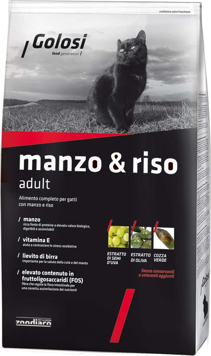 Корм сухой для кошек Golosi Adult, с говядиной и рисом, 1,5 кг golosi golosi cat adult сухой корм для кошек с говядиной и рисом 400 г