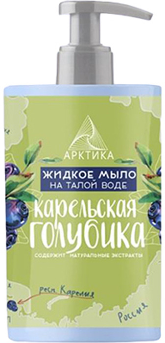 Фото - Жидкое мыло Арктика Карельская голубика, 450 мл жидкое пенящееся мыло для рук shavo green 450 мл