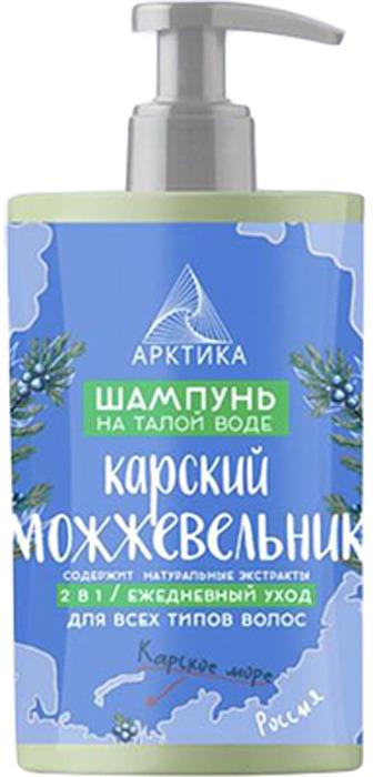 """Шампунь 2 в 1 Арктика """"Ежедневный уход"""" Карский можжевельник, для всех типов волос, 450 мл"""