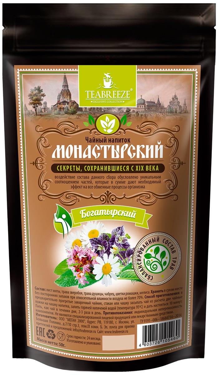 Чай листовой TEABREEZE МОНАСТЫРСКИЙ чайный напиток