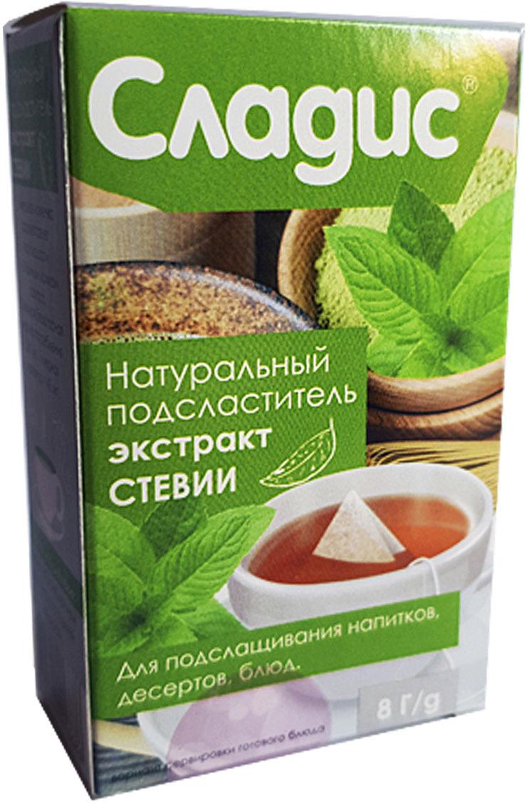 Сахарозаменитель Сладис с инулином и стевией, 8 г bio tradition стевия натуральный заменитель сахара 30 г