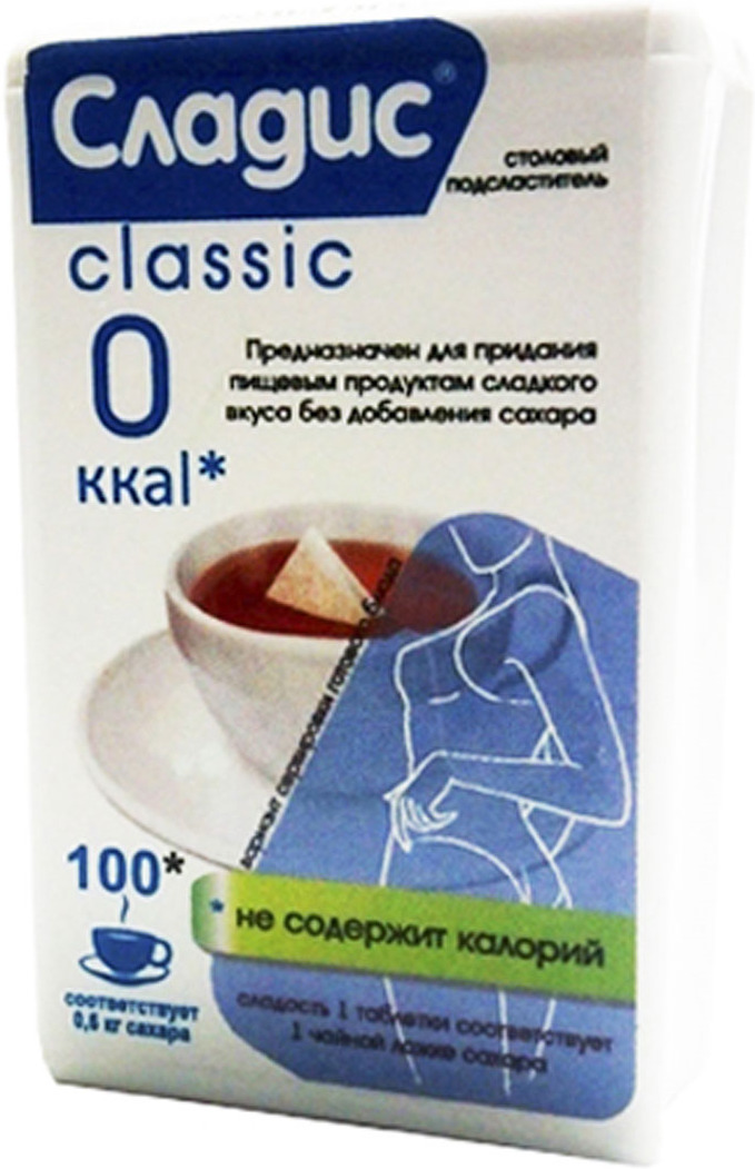 Сахарозаменитель Сладис, 100 таблеток, 6,2 г подсластитель заменитель сахара milford 100 таблеток 340г