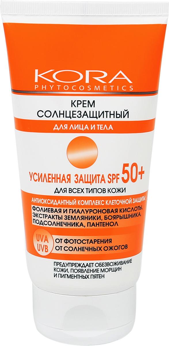 Крем солнцезащитный KORA, для лица и тела, с усиленной защитой SPF 50+, 150 мл крем от ожогов апполо