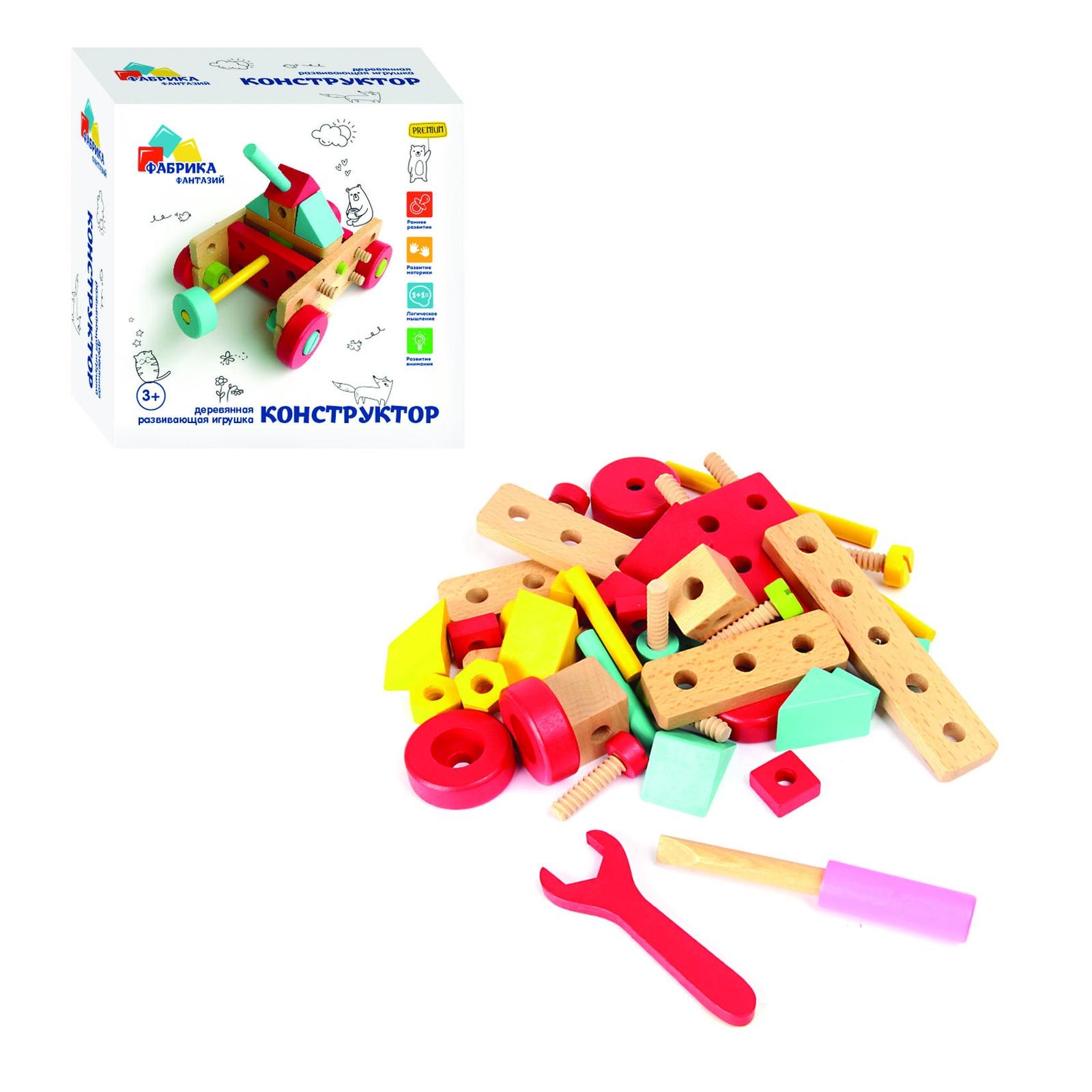 Развивающая игрушка Фабрика Фантазий 72660, 72660 цена