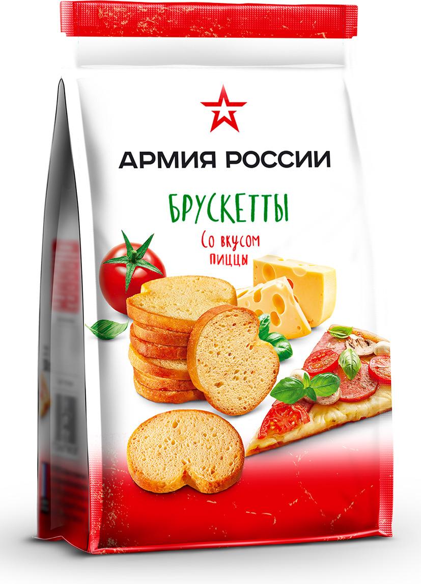 Брускетты Армия России пшеничные со вкусом пиццы, 40 г smael армия зеленый