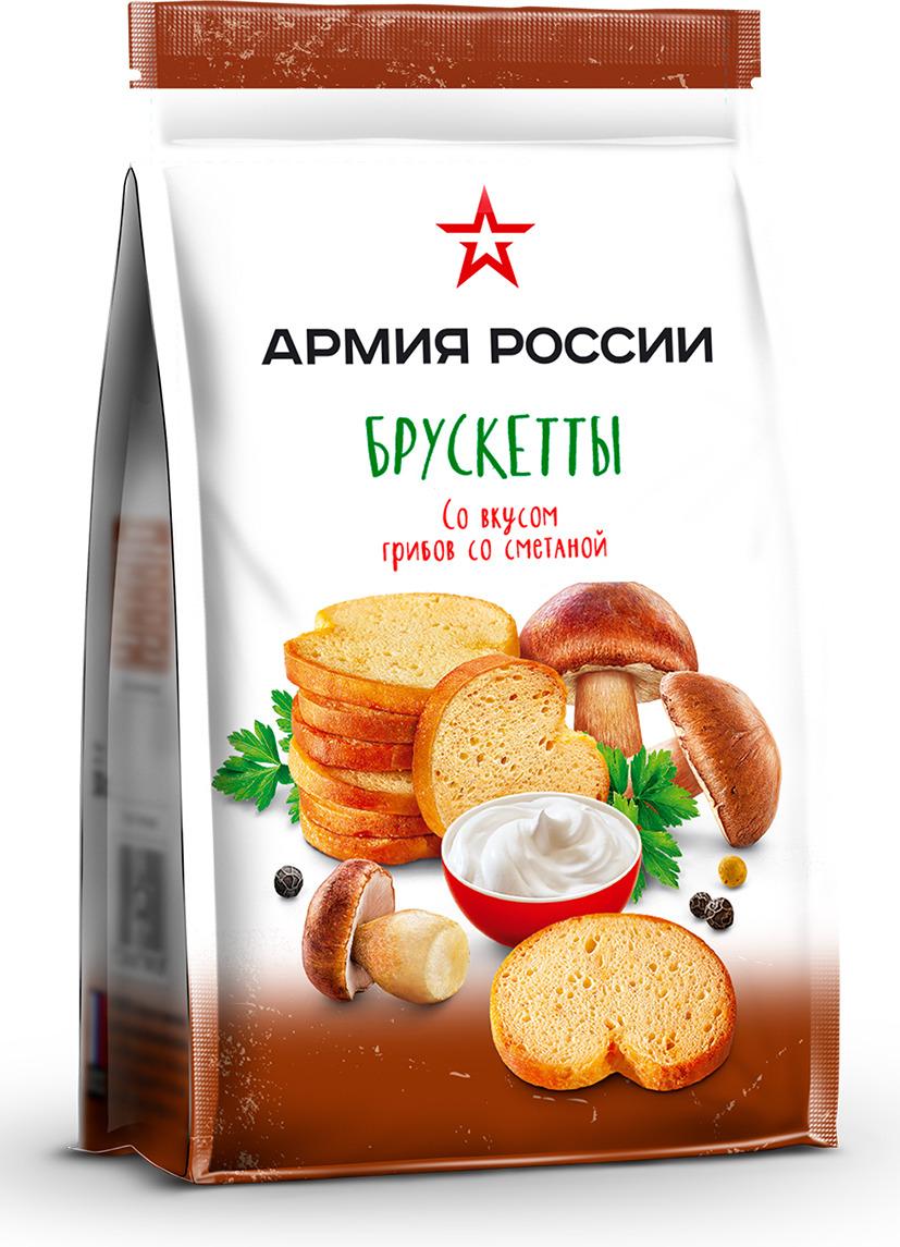 Брускетты Армия России пшеничные со вкусом грибов со сметаной, 40 г smael армия зеленый