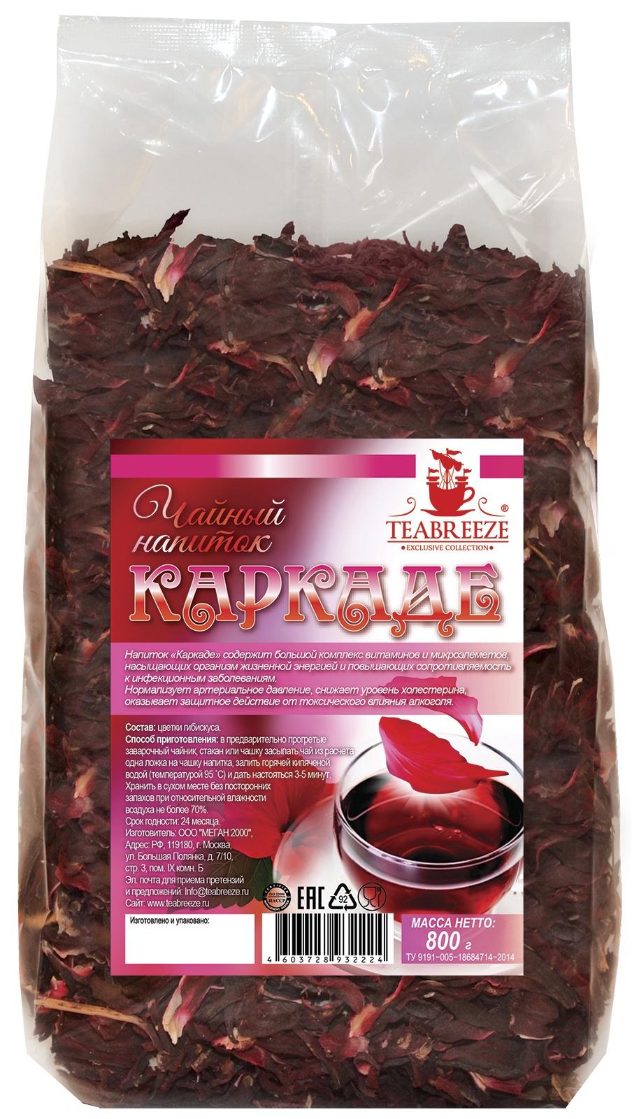 Чай листовой TEABREEZE TB 1304-800, Каркаде, 800г. мальва шток роза дабл кассис