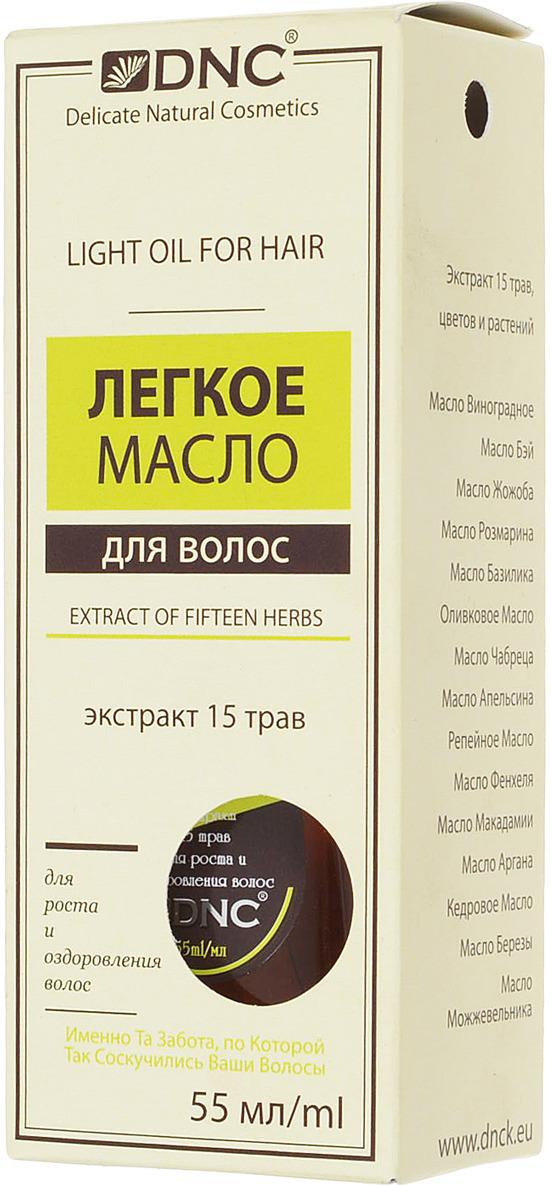 """DNC Легкое масло для роста и оздоровления волос """"Экстракт 15 трав"""", 55 мл"""