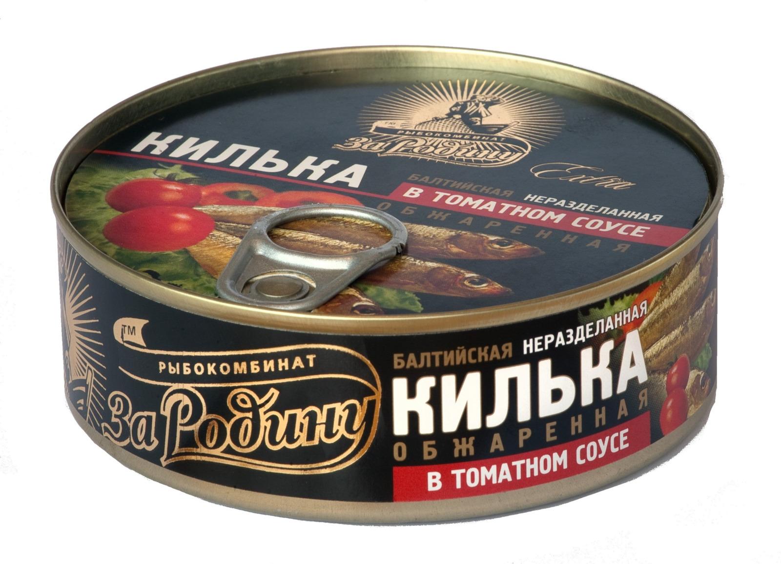 Килька За Родину обжаренная, балтийская, неразделанная в томатном соусе, 240 г бычки аквамарин в томатном соусе 240 г
