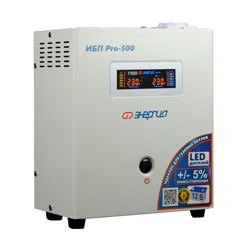 ИБП Энергия Pro 500 12В, белый аккумулятор для ибп энергия акб 12 200 тип agm