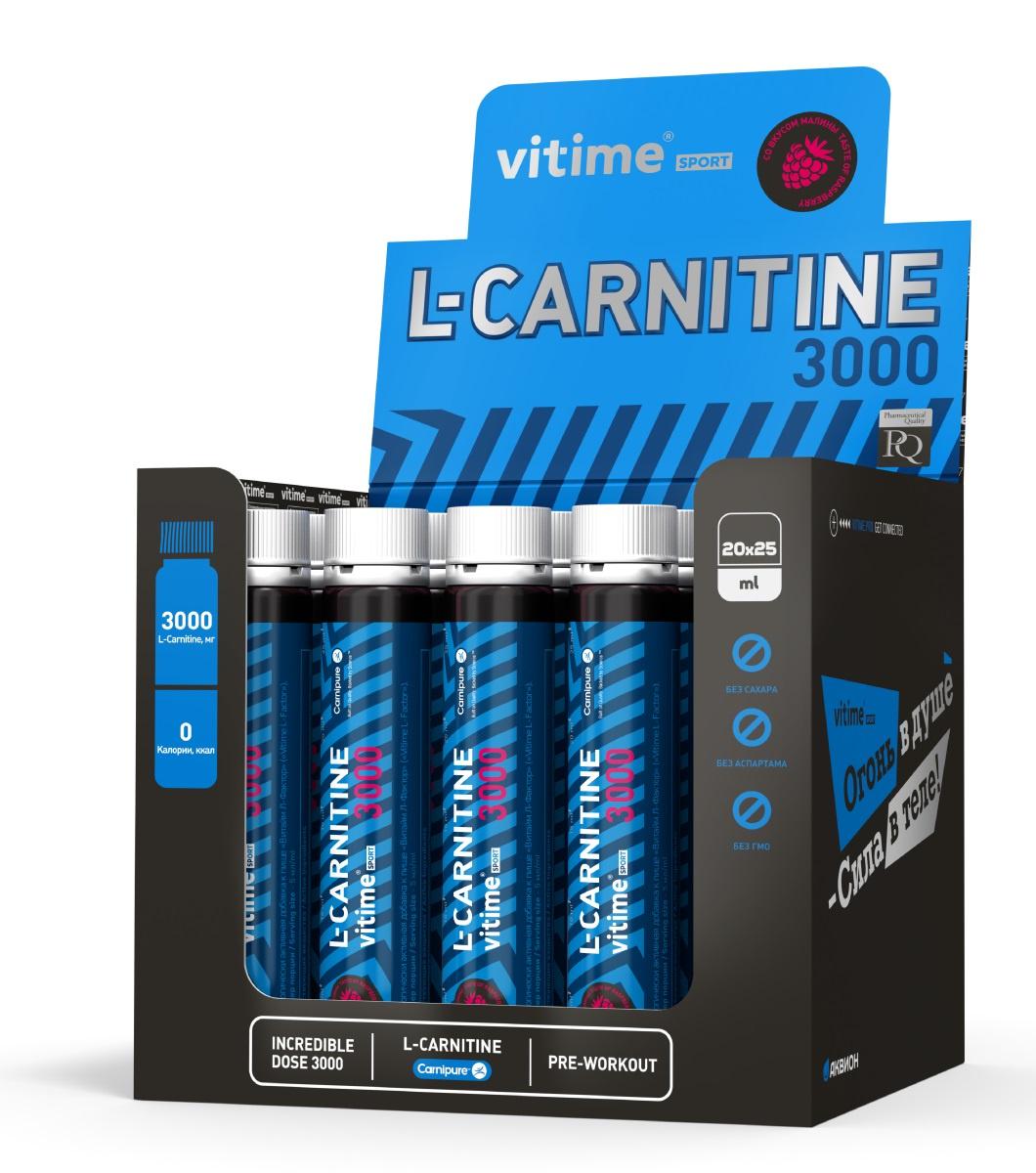 Карнитин Vitime L-Factor, концентрат, малина, 20 шт