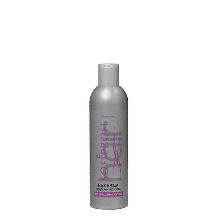Бальзам поддержание цвета для окрашенных волос Sofiprofi 2068 серебряный 300 мл рба бальзам д волос защищающий д сухих и окрашенных 350мл 12шт 10388