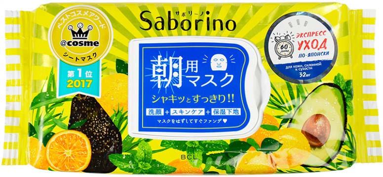Тканевая маска для лица Saborino Успей за 60 секунд, увлажняющая, 32 шт garnier маска тканевая для сухой и чувствительной кожи комфорт увлажняющая