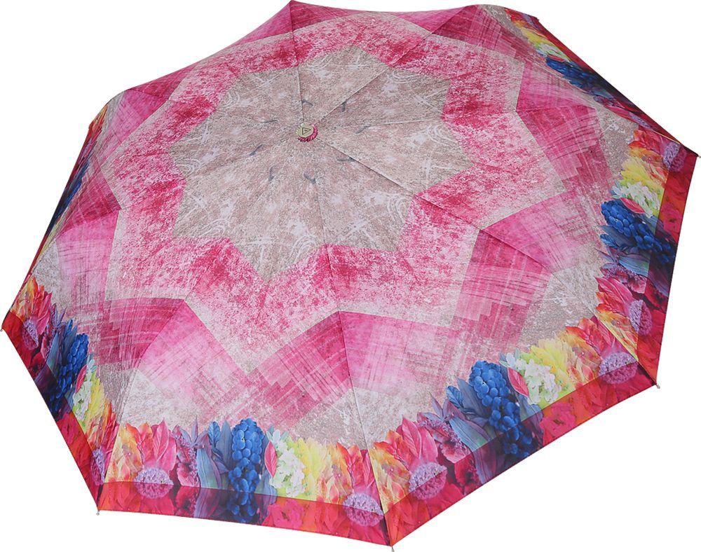 цены Зонт женский Fabretti, L-19121-5, разноцветный