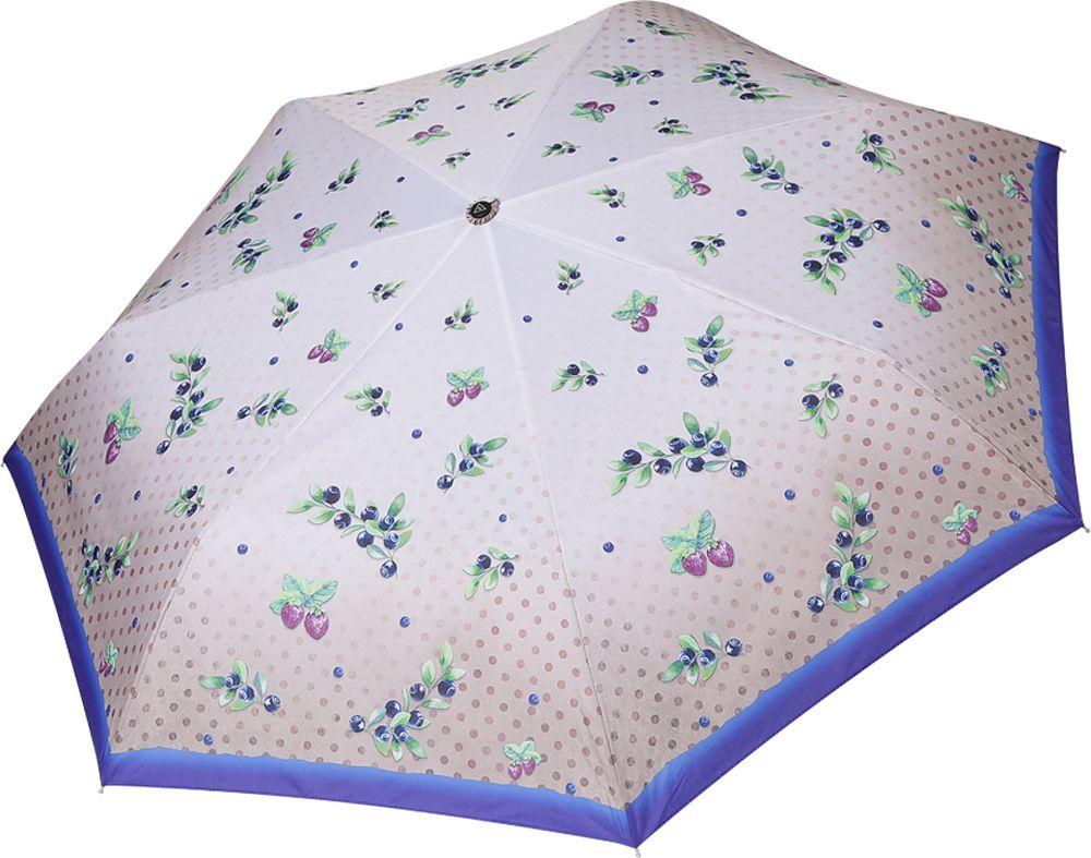 Зонт Fabretti зонт женский fabretti l 19121 6 сиреневый