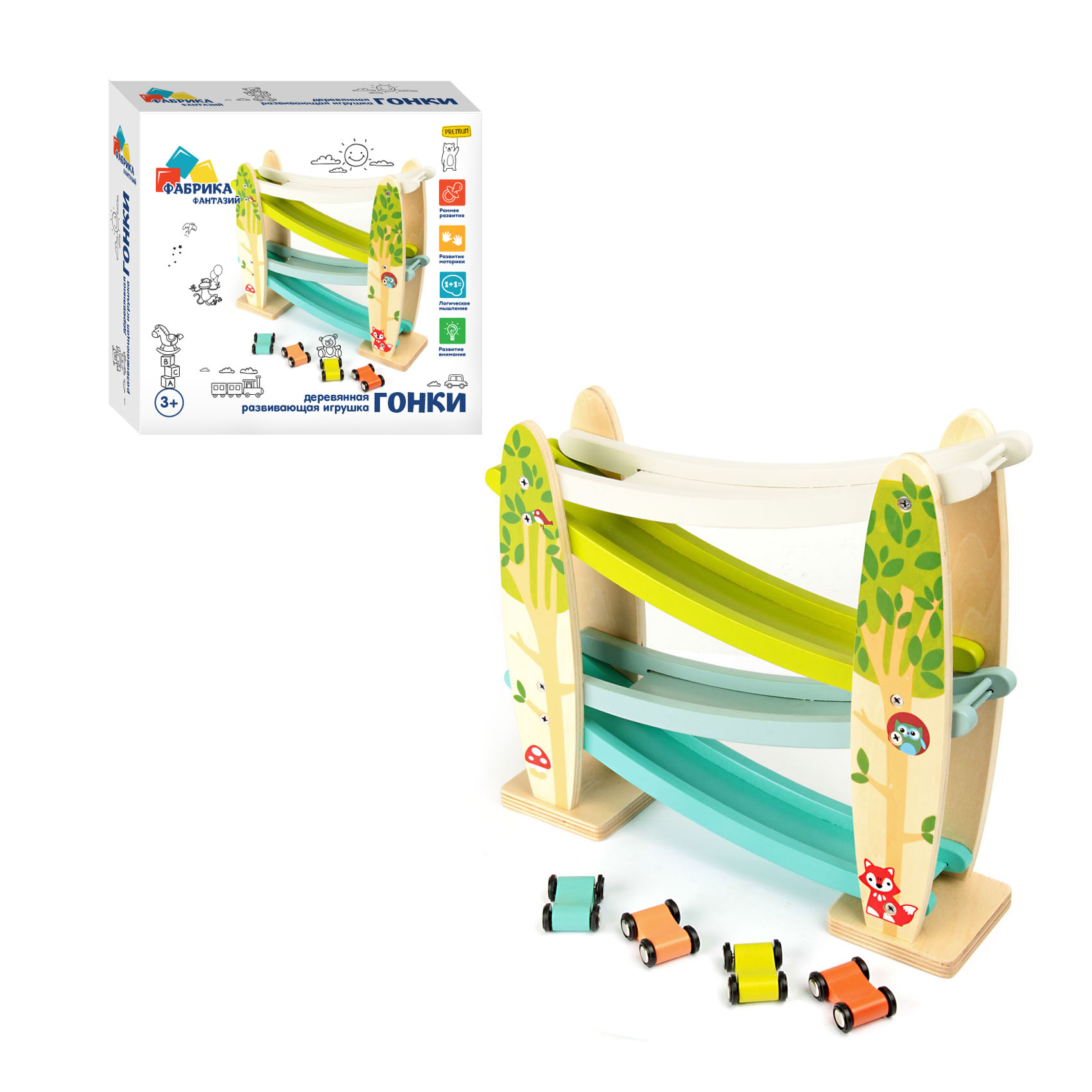 Развивающая игрушка Фабрика Фантазий 72667, 72667