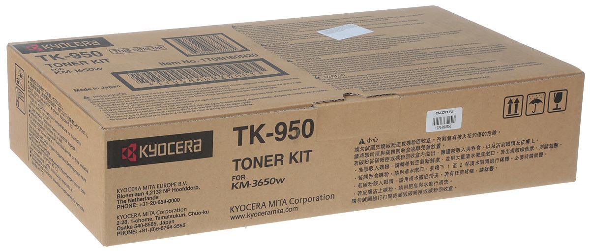 Картридж Kyocera TK-950, черный, для лазерного принтера цена