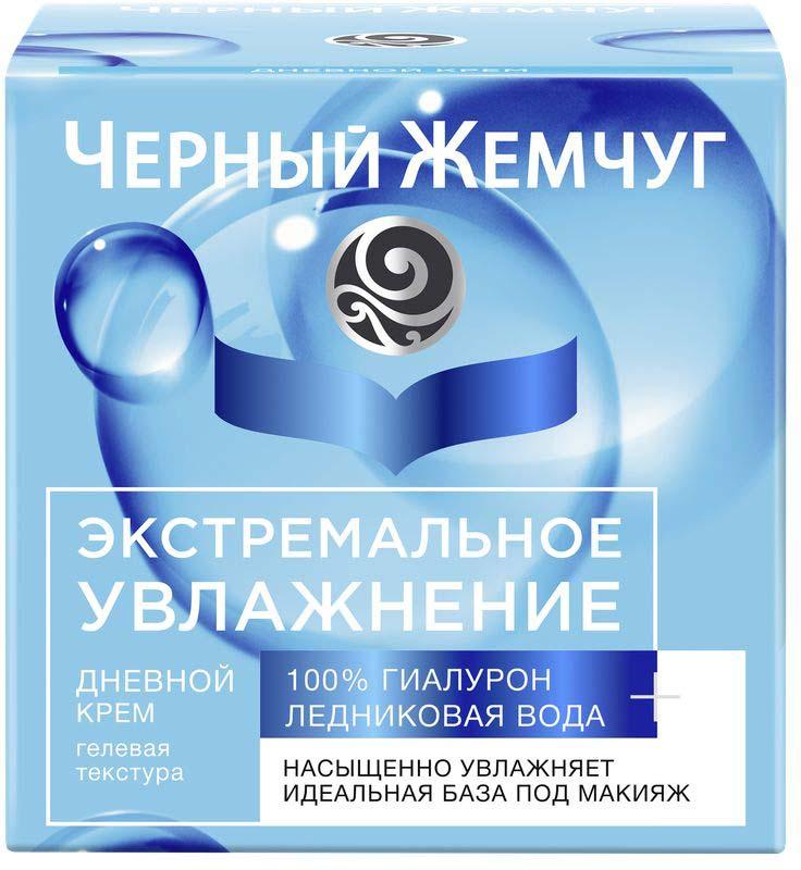 Крем для ухода за кожей Черный жемчуг Экстремальное увлажнение, дневной, 50 мл
