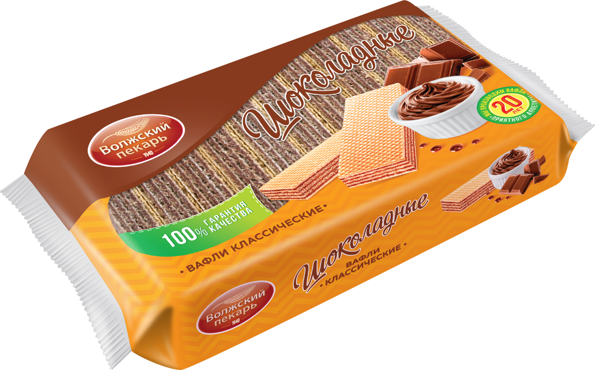 цена на Вафли Волжский пекарь шоколадные, 220 г