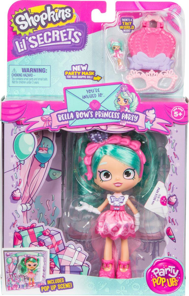Кукла Lil' Secrets Shoppies Белла Боу, 57256 кукла shopkins печенька коко
