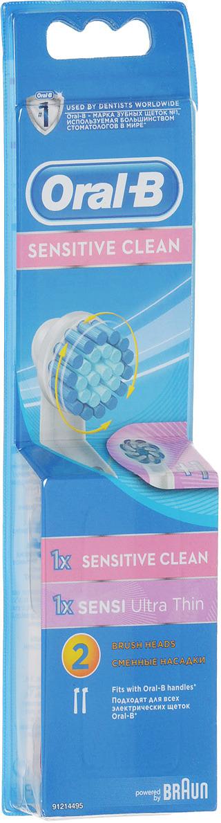 Сменные насадки для зубной щетки Oral-B Sensitive, 2 шт сменные насадки для электрических зубных щеток oral b 3d white