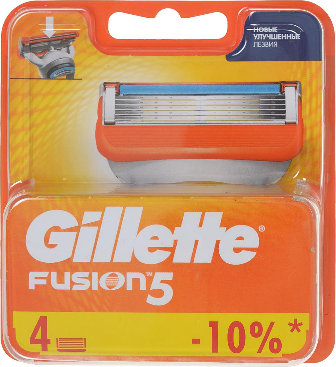 Сменные Кассеты Gillette Fusion5 Для Мужской Бритвы, 4 шт (GIL-75048930)