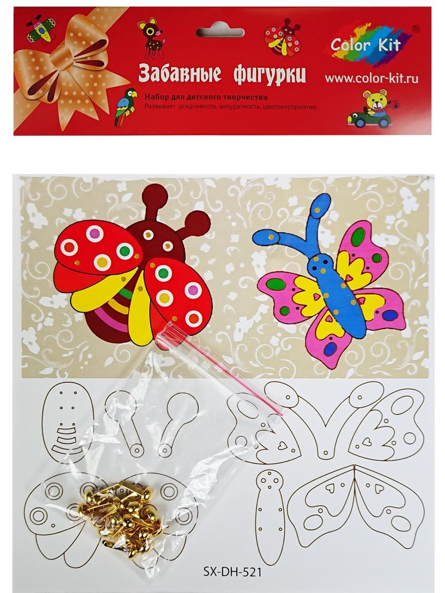 Набор для создания аппликации Color KIT Забавные фигурки Color KIT