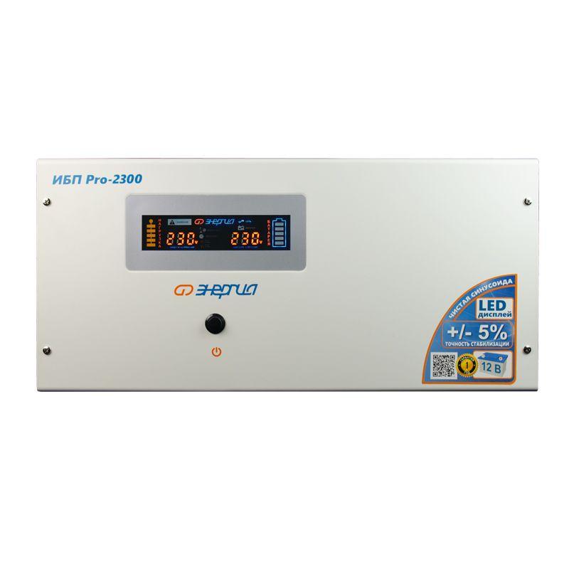 ИБП Энергия ИБП Pro 2300 12В, Е0201-0031, белый аккумулятор для ибп энергия акб 12 200 тип agm